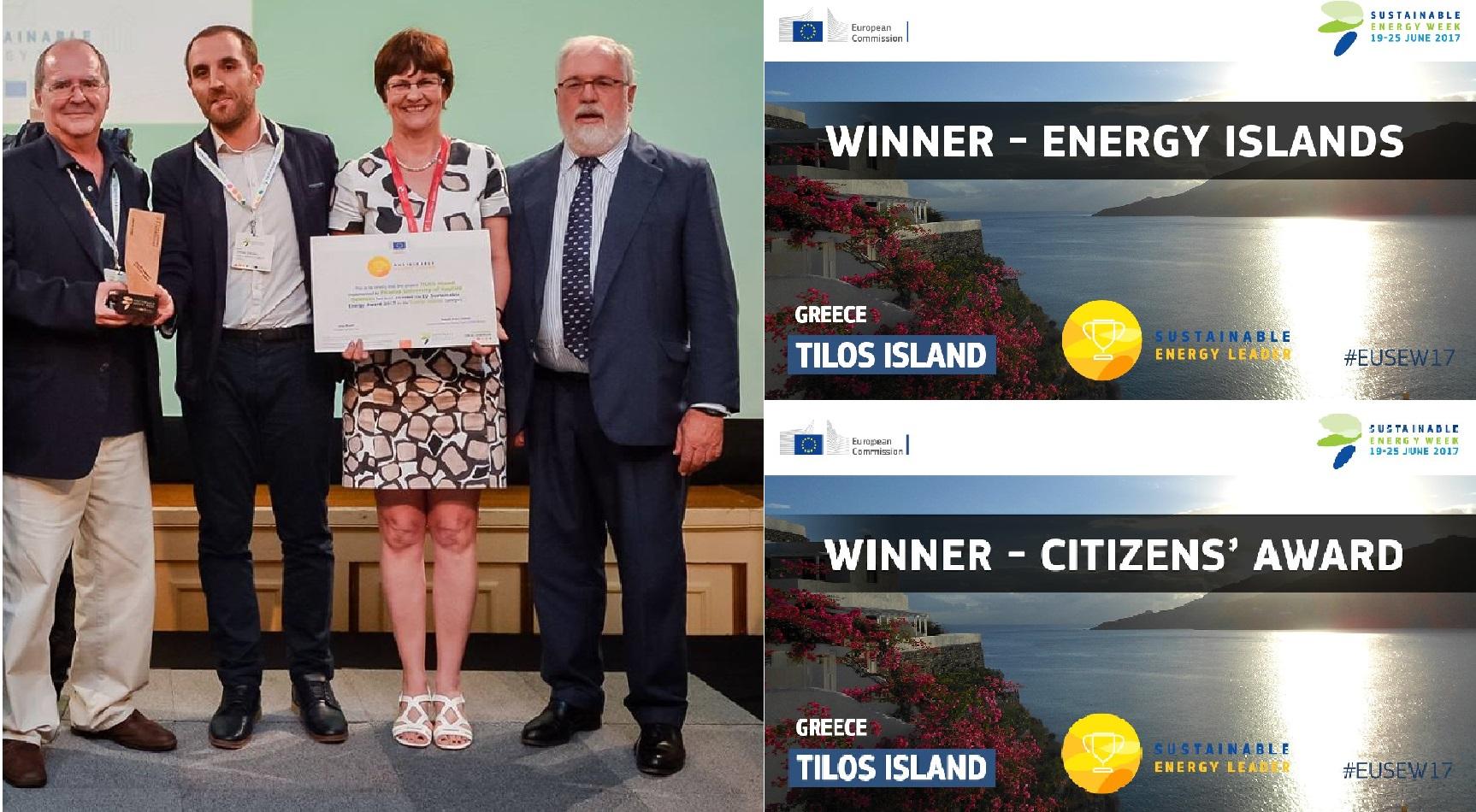5be6acd20797 TilosHorizon 2020 : Βραβείο καλύτερου Ενεργειακού Νησιού και Βραβείο Κοινού